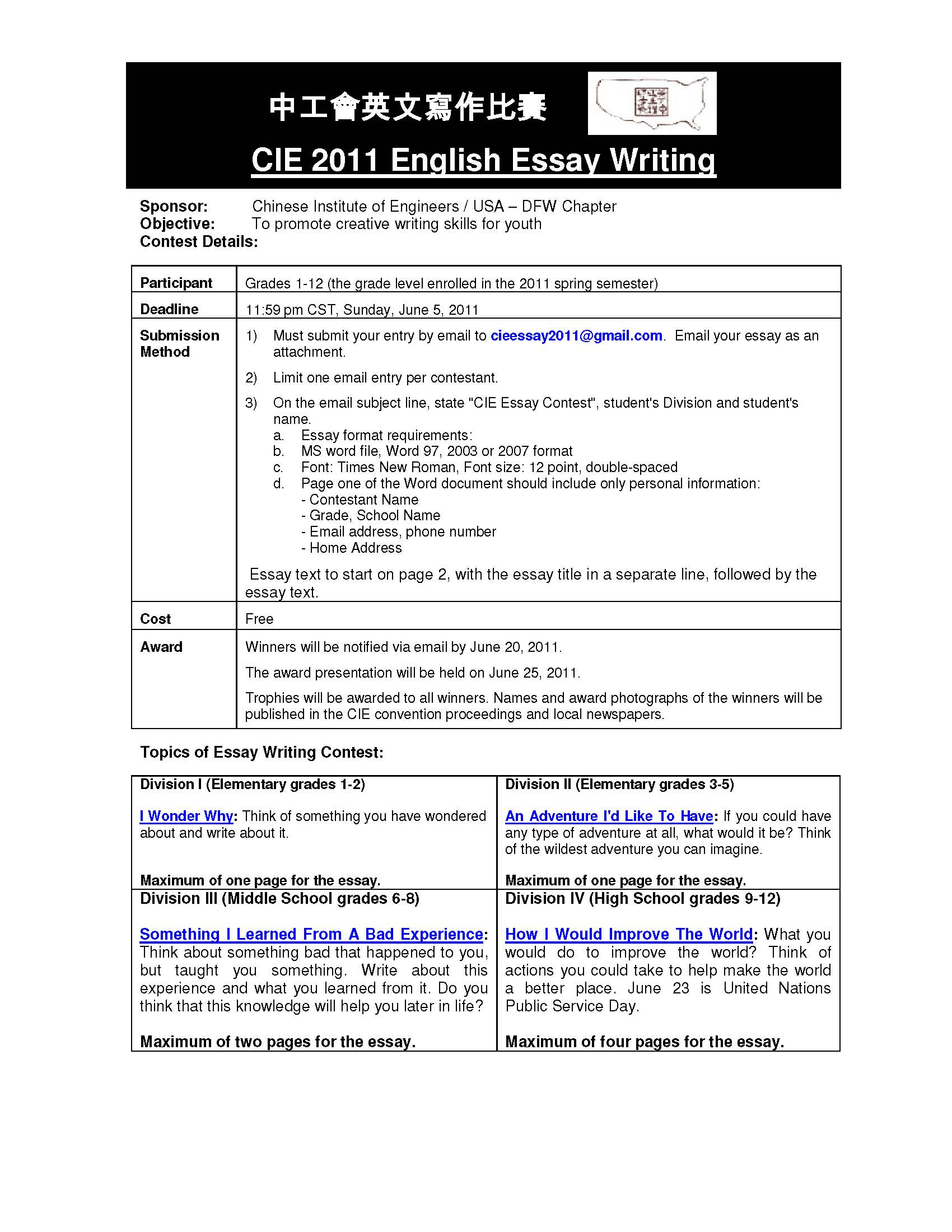 english essay form 6 How to write an english essay while taking english courses in high school and college, you'll likely be assigned to write essays while writing an essay.
