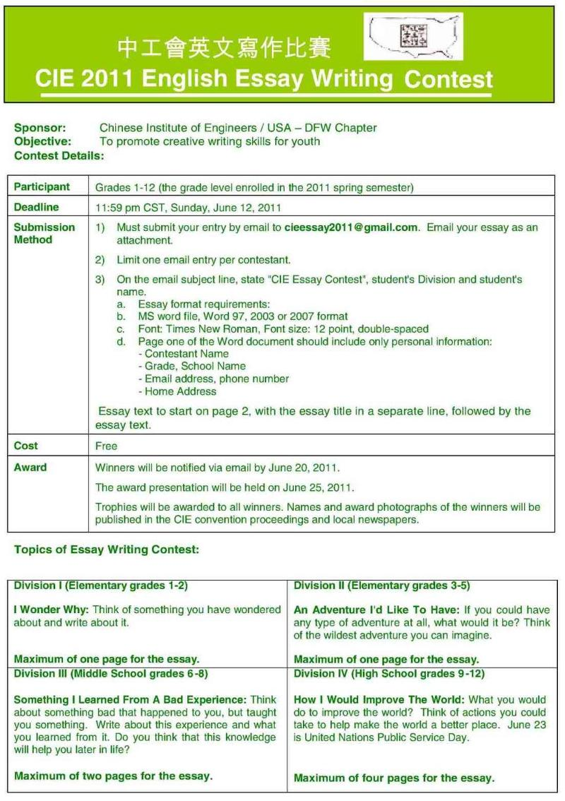 pride and prejudice coursework questions Phd thesis in e government pride and prejudice essay questions questions for 'pride and prejudice questions - start working on your coursework now.