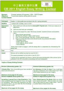 Craft essays writing