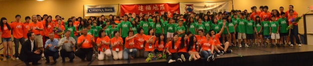 2012 DFW Chinese Youth Camp (CYC)