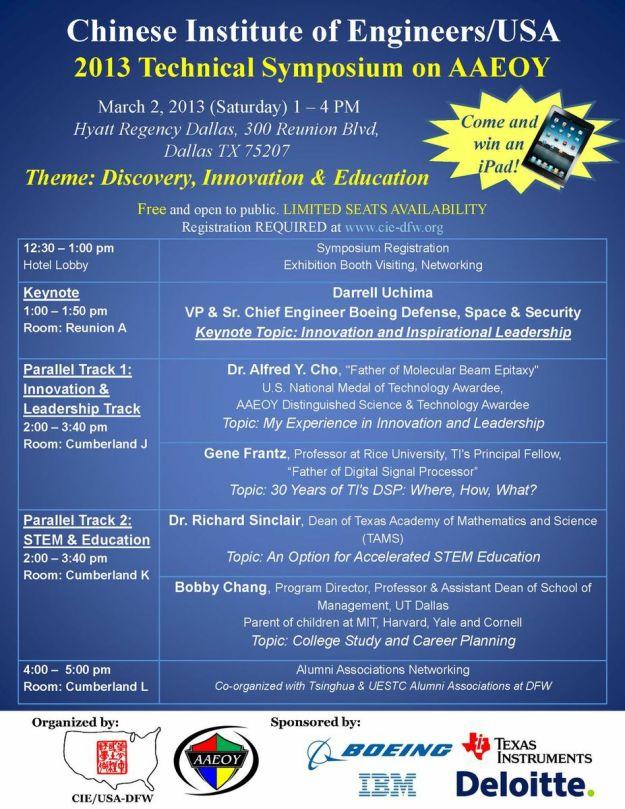 2013 AAEOY Technical Symposium Flyer
